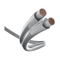 Inakustik Lautsprecherkabel Premium Silver